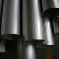 Wholesale Inconel 625 Seamless Pipe, UNS N06625 from China with Good Price from china suppliers