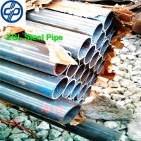Wholesale cold draw thin wall seamless steel pipe from china suppliers