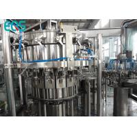 Wholesale 500 ML PET Bottle Carbonated Drink Filling Machine 3000 BPH  Small Scale SUS304 from china suppliers
