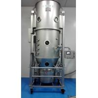 China Fluid bed granulator with steam  ,electricity , gas heating source , material is SUS304 ,316L ,drying sugar,powder for sale