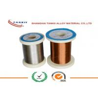 Wholesale 0.15mm Tinned Silver Plated Copper Enamelled Wire from china suppliers