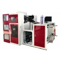 Wholesale High Speed Satellite Automatic Printing Machine 18KW Total Power Flexographic Press from china suppliers