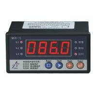 Buy cheap Motor Overload Protection Relay 200A Remote Communication from wholesalers