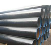 Buy cheap Manufacture SAE 1020 seamless steel pipe from wholesalers