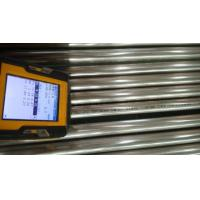 China TP304 TP304L TP316L Stainless Steel Welded Tube ASTM A249 / ASME SA249 38.1*1.2/1.5MM for sale