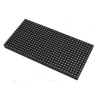 Wholesale HD SMD 3 IN 1 RGB Outdoor Advertising LED Display P6 Full Color SMD LED Module from china suppliers
