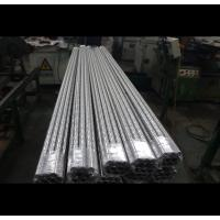 Buy cheap Welded Seamless Perforated Round Tubing With Optional 304 304L 316 Alloy from wholesalers