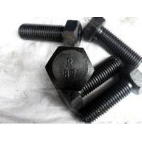 Wholesale M20 x 2 x 260 Bolts for Coal Mill Liners EB237 from china suppliers