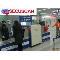 0 . 4 To 1 . 2mA Baggage and Parcel Inspection Machine For Schools / Hotel / Airport for sale