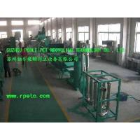 Wholesale Plastic PET Bottle Recycling Equipment from china suppliers