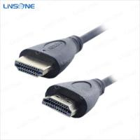 Wholesale LINSONE s-video to hdmi cable from china suppliers