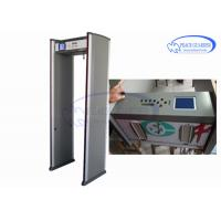 Wholesale Remote Control Walk Through Metal Detector 18 Zones For Public Landmarks from china suppliers