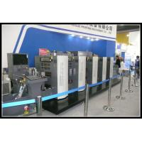 Buy cheap Shaftless Offset Intermittent Rotary Label Printing Machine from wholesalers