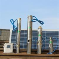 Wholesale Price Solar Water Pump For AgricultureBore Hole Submersible MPPT Controller  4 Inch Solar Submersible Pump from china suppliers