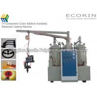 Tri - Component Polyurethane Elastomer Foaming Machines Color Additive Available