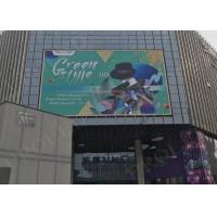 Aluminium Cabient Outdoor Led Digital Display Lightweight For Building Wall