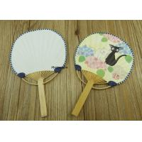 China Animal Cartoon Hand Held Paper Fans Mini Children's Art For Souvenir Gifts on sale