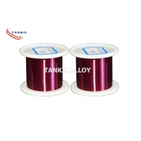Wholesale Rohs Certified Enameled Coating Ni200 Pure Nickel Wire 0.025mm Red Color from china suppliers