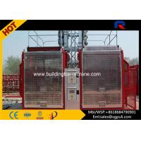 China Convertible Material Lift Elevator , Rack Pinion Hoist For Construction on sale