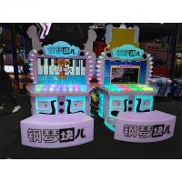 Wholesale Kids Piano Drum And Music Arcade Game Machine Coin Operated  350w 110V from china suppliers