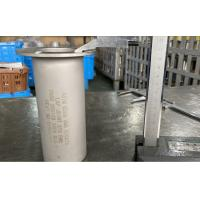 China DN50 SCH10S 150# Butt Weld Fittings Lap Joint Stub End ASTM B366 UNS N10675 on sale