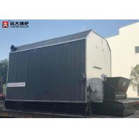 Wholesale Low Pressure 1500Kw Thermal Oil Boiler Oil Thermal Heater For Cardboard Factory from china suppliers