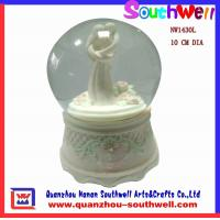 Wholesale wedding music snow globe gifts,wedding decoration from china suppliers