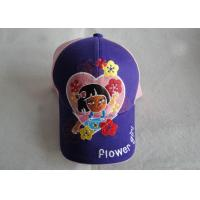 Wholesale Cartoon Design Polyester Kids Baseball Caps Custom Printed For Children from china suppliers
