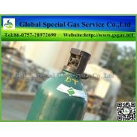 Wholesale Large supply great quality xenon gas from china suppliers
