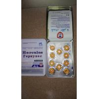 Wholesale Hercules Male Sex Enhancement Supplements / Powerful Penis Enlargement Pill from china suppliers