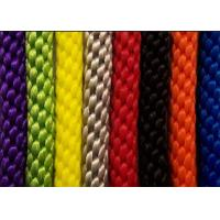 Wholesale nylon polyester PP multifilament braid twist rope code used for knitted handwork from china suppliers