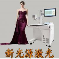 Wholesale High Precision Fiber Laser Marking Machine for Jewellery from china suppliers