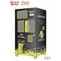 China fruit juice machine 240V 110V 50 Hz 60Hz fresh sugar cane vending machines for hot sale with automatic cleaning system on sale