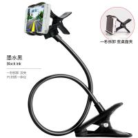 Wholesale Flexible Mobile Phone Holder Car Bed Desk Lazy Bracket With Multi Colors from china suppliers