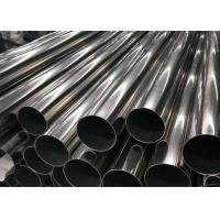 Wholesale 22-5-3 1.4462 Duplex Austenitic Stainless Steel Pipe for Petroleum Chemical from china suppliers