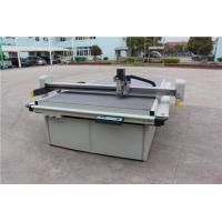 DCF7XR Series High speed Composite Cutting Machine / Flatbed Digital Cutter
