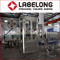 2500BPH Automatic Labeling Machine Variable Speed With Stepless Motor for sale
