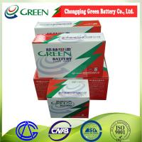 Wholesale 12v 2.5ah motorcycle battery from china suppliers