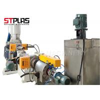 Buy cheap Single screw extruder plastic granulating machine for PP PE material from wholesalers