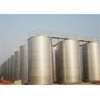 Quality 100L - 8000L Capacity Sanitary Mixing Tanks Stainless Steel Apple Juice Tanks for sale