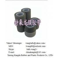 Wholesale pure ptfe adhesive tapes from china suppliers