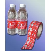 China Foil Printed Shrink Sleeve Wrap For Plastic Bottle , Custom Printed Shrink  Sleeve for sale