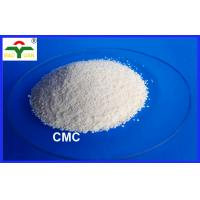 Wholesale E466 Ceramic CMC Carboxymethyl Cellulose Powder Sodium Carboxymethyl from china suppliers