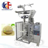 Wholesale coffee powder sachet packing machine from china suppliers