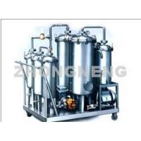 Fire Resistant Hydraulic Fluids Filter Machine/oil purification plant for sale