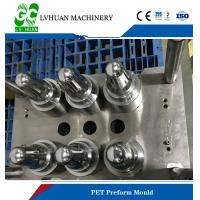 Wholesale Wide Mouth Polish PET Preform Mould , Custom Injection Molding Compact Structure from china suppliers