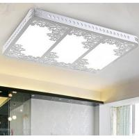 Wholesale Simple rectangle ceiling lamp top design LED glass ceiling lamp from china suppliers