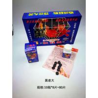Wholesale Hei lao da  Chinese Herbal male sex enhancement pill long lasting sexual time from china suppliers