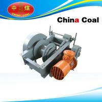 Wholesale Tensioning winches from china suppliers