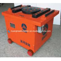 Wholesale Rebar Bending Machine from china suppliers
